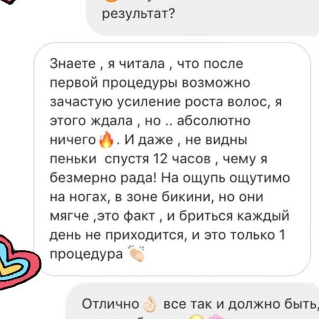 Screenshot_2020-11-24-17-22-02-030_com.instagram.android