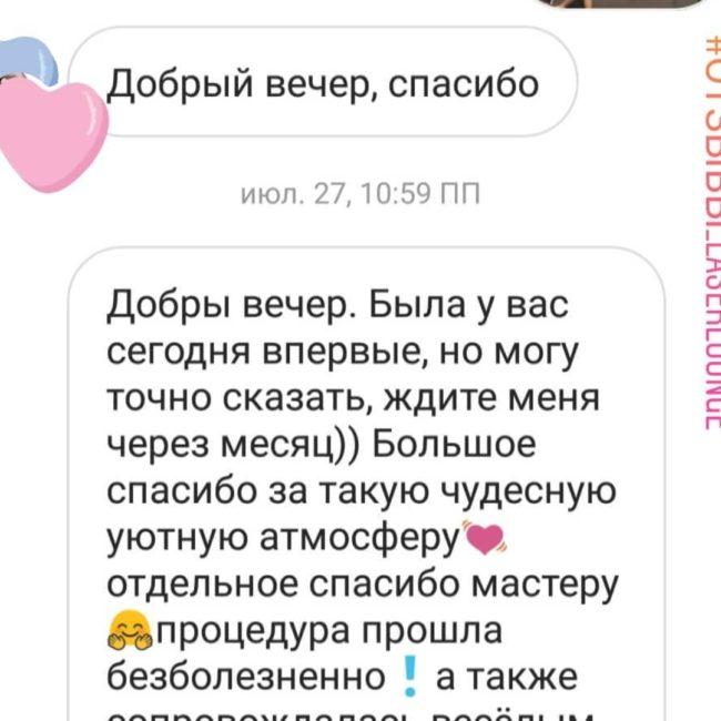 Screenshot_2020-11-24-17-23-16-753_com.instagram.android