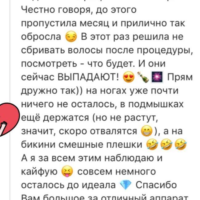 Screenshot_2020-11-24-17-25-32-794_com.instagram.android