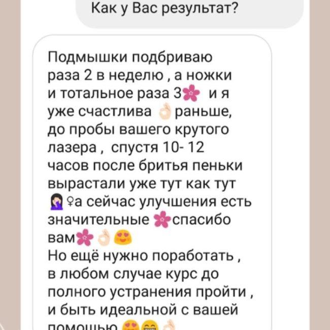 Screenshot_2020-11-24-17-29-36-549_com.instagram.android